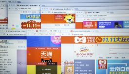Singles Day Sales Will Soar by 50% Says Fastlane International