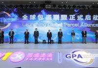 Whistl joins Global Parcel Alliance